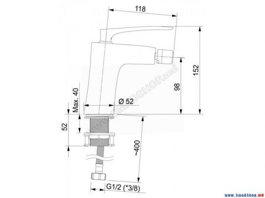 AERO 16 BAT ZA BIDE 540151