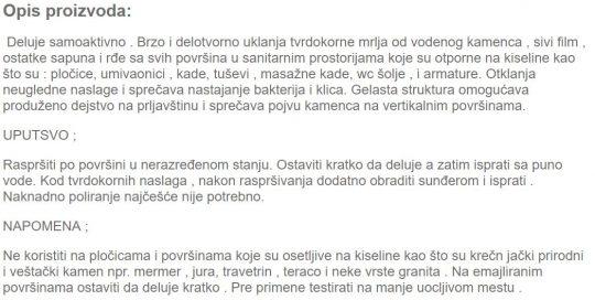 CISTAC SANITARIJA SNAZNI 060