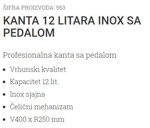 KANTA INOX 12L SA PEDALOM HROM SJAJ 563