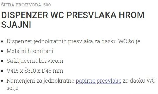 DISPANZER PRESVLAKE INOX