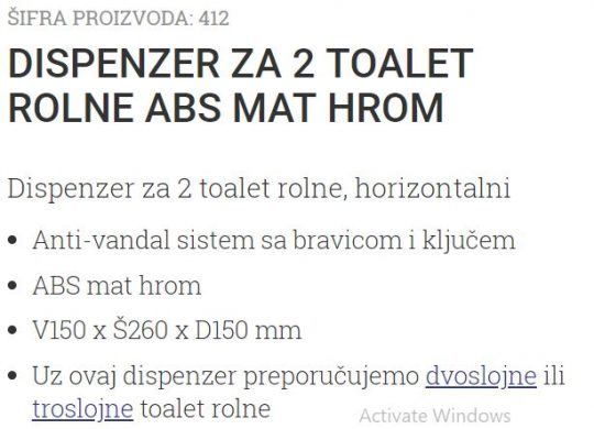 DRZAC TOALET PAPIRA 2 ROLNE ABS MAT HROM 412