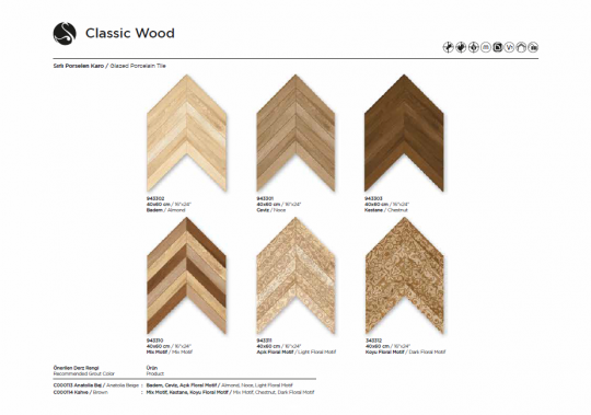 CLASSIC WOOD ALMOND 40X60 1.12